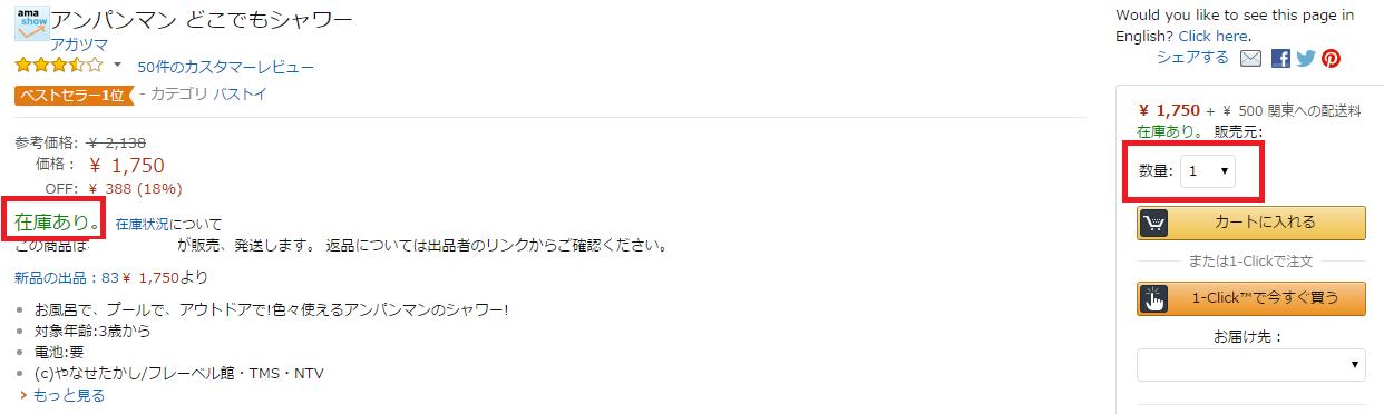 スクリーンショット 2015-06-06 20.51.01