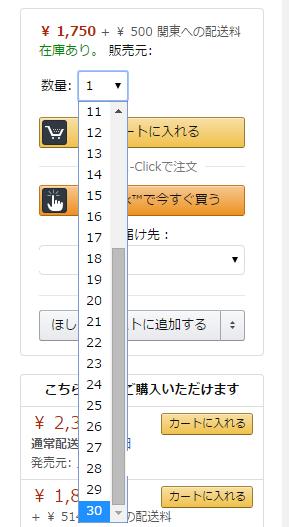 スクリーンショット 2015-06-06 20.51.30