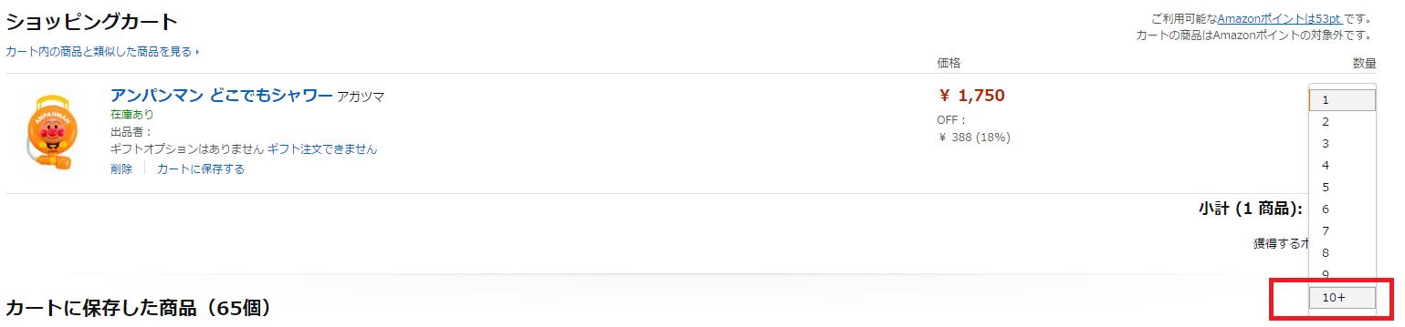 スクリーンショット 2015-06-06 20.52.28