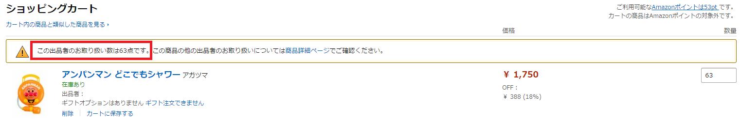 スクリーンショット 2015-06-06 20.52.41