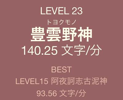 2015-06-15 00.53.54