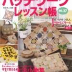 高値で売れた本(雑誌)を公開!