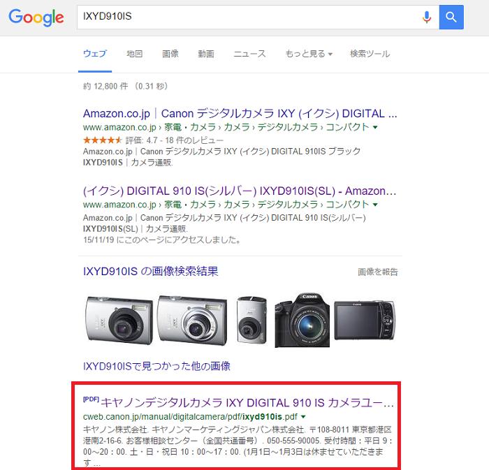 カメラ 付属品