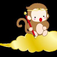 サル 筋斗雲