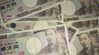 日本円 万札