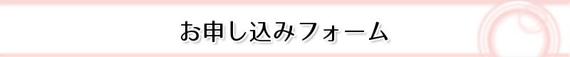 freefont_logo_07LogoTypeGothic7 (10)