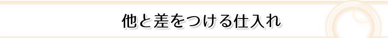 freefont_logo_07LogoTypeGothic7 (11)