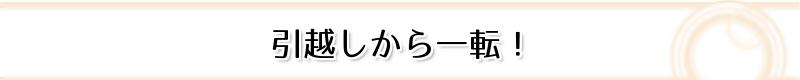 freefont_logo_07LogoTypeGothic7 (13)