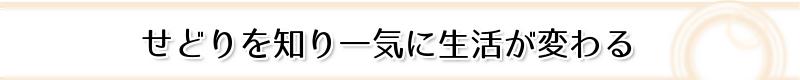 freefont_logo_07LogoTypeGothic7 (14)