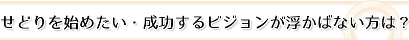 freefont_logo_07LogoTypeGothic7 (15)