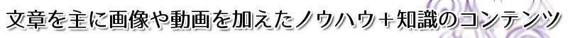 freefont_logo_07LogoTypeGothic7 (16)