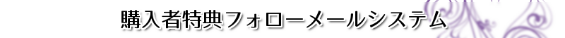 freefont_logo_07LogoTypeGothic7 (19)
