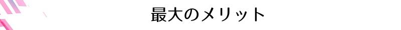 freefont_logo_07LogoTypeGothic7 (2)