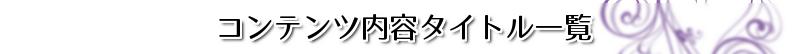 freefont_logo_07LogoTypeGothic7 (20)