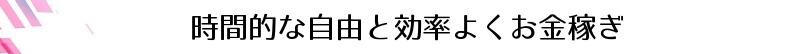 freefont_logo_07LogoTypeGothic7 (23)